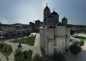 800px-Cathedral_of_Saint_George,_Smederevo