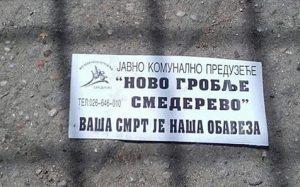 reklama novo groblje