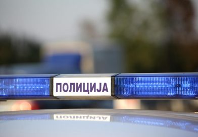 KONTROLA SAOBRAĆAJNE POLICIJE: 11 VOZAČA POD DEJSTVOM ALKOHOLA
