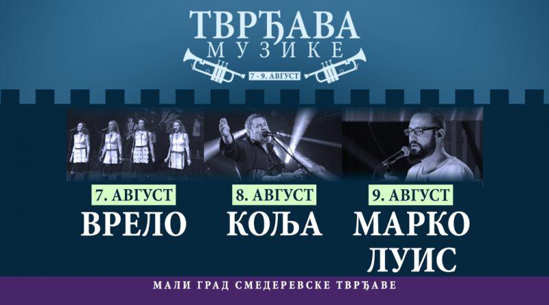 """МУЗИЧКИ ФЕСТИВАЛ """"ТВРЂАВА МУЗИКЕ"""" ОД 7. ДО 9. АВГУСТА – """"ВРЕЛО"""", """"КОЉА"""" И МАРКО ЛУИС У СМЕДЕРЕВУ"""